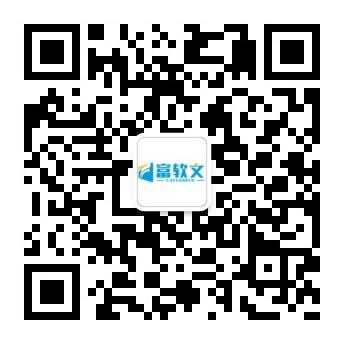 微信图片_20200414215602.jpg