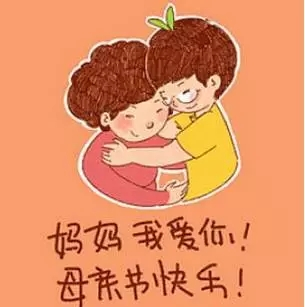 母亲节感恩回馈,妈妈的爱,无私的爱!_富软文